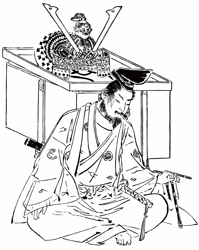 Minamoto no yoshitsune deadliest. Warrior clipart arabian