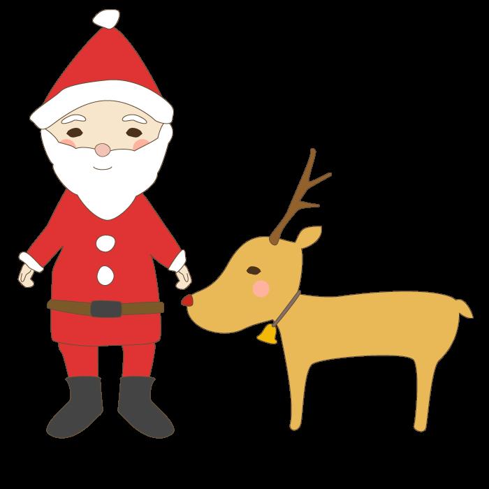 Santa clipart deer. Santas reindeer at getdrawings