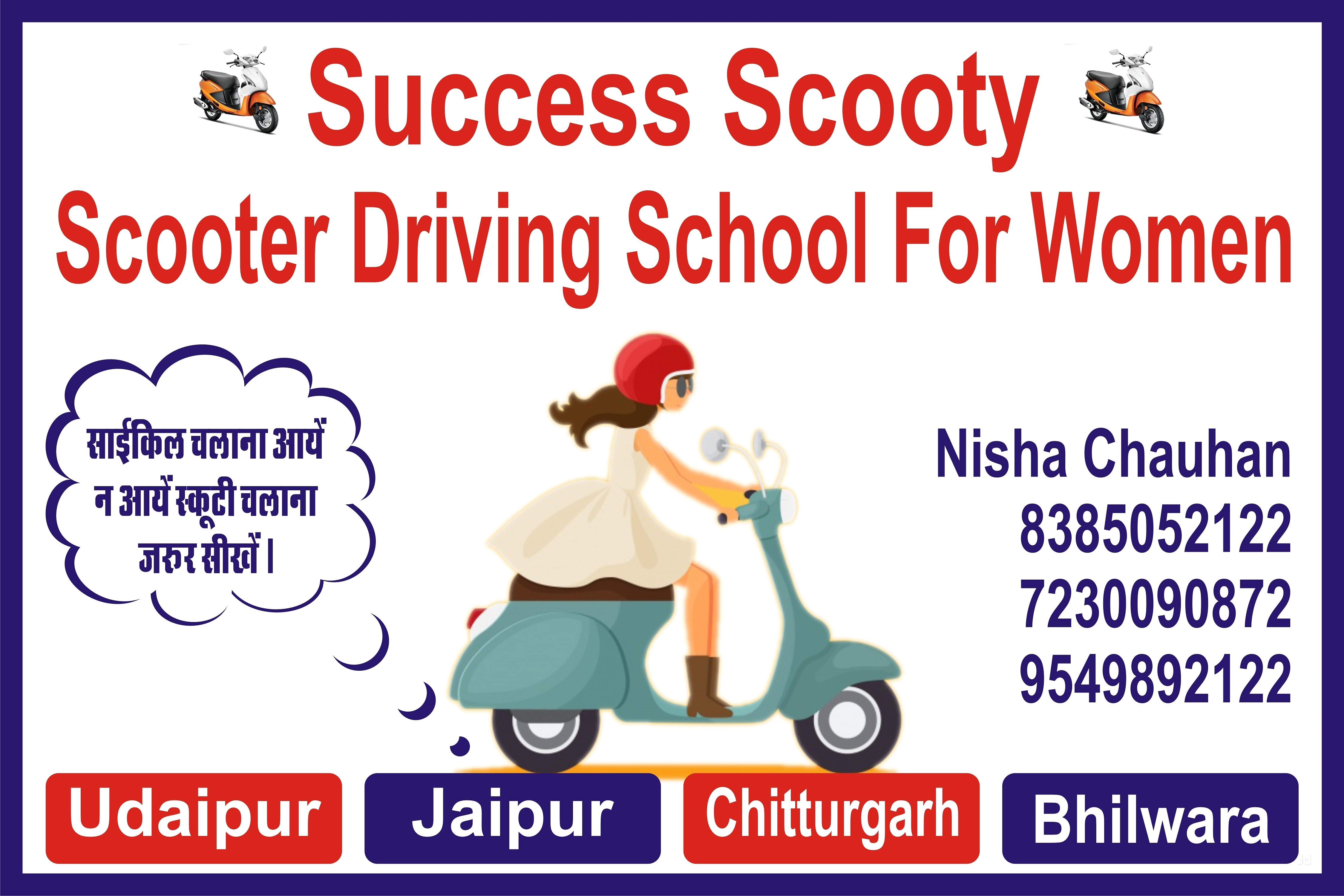 Success scooty for women. Scooter clipart driving school