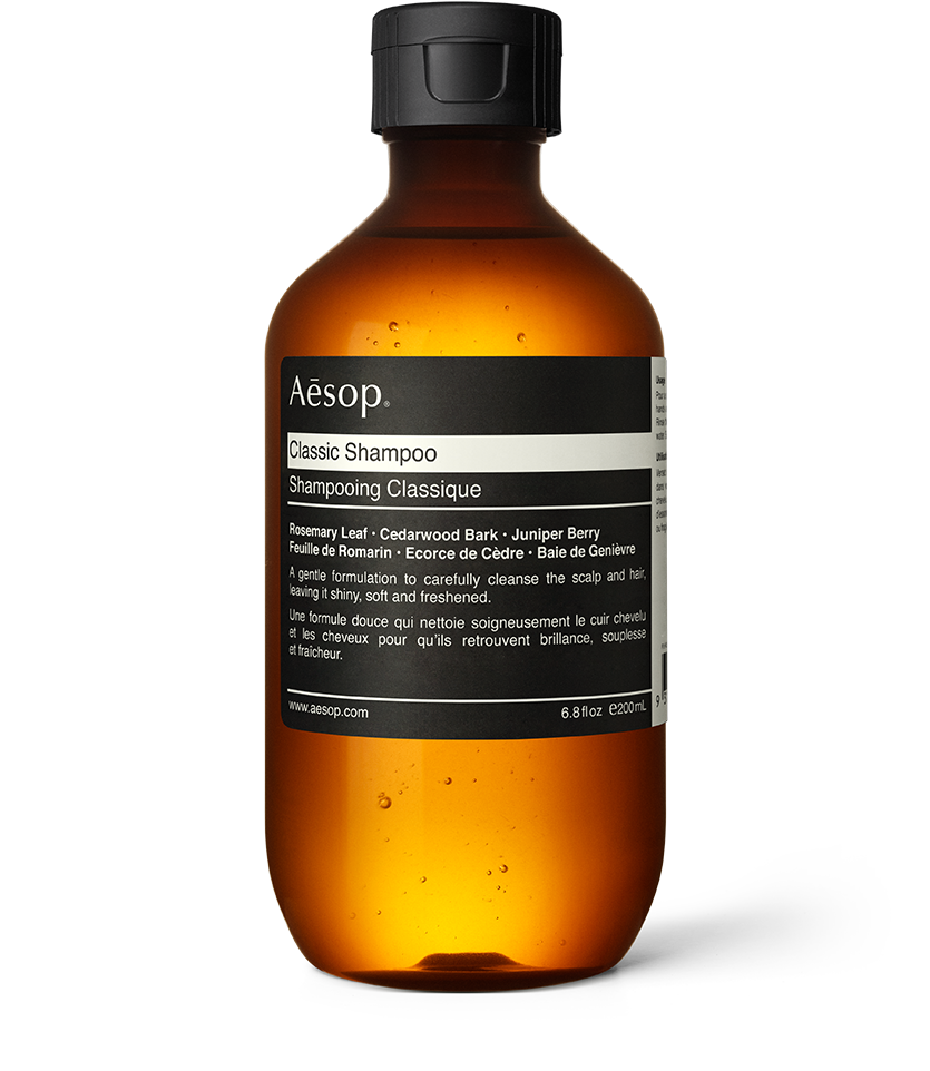 Aesop classic in amber. Shampoo bottle png