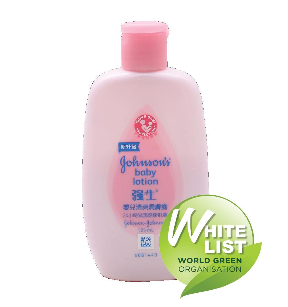 Wgo white list lotion. Shampoo clipart baby wash