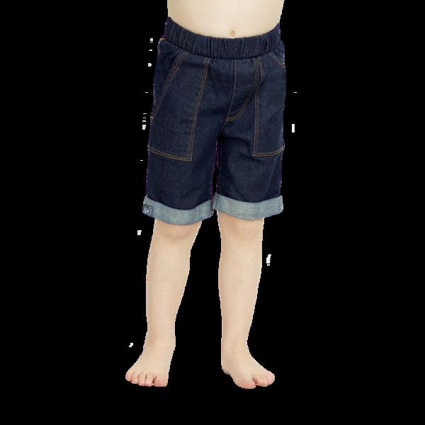 Short clipart shorts bermuda. Hibou clothing denim functional
