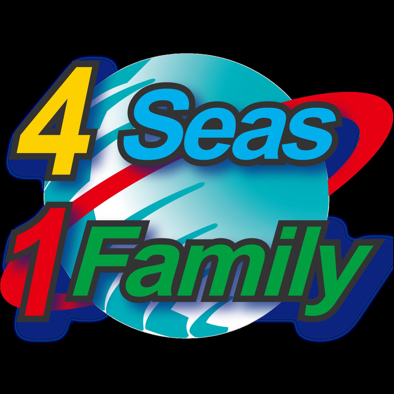 Shot clipart hepatitis b vaccine. Four seas one family