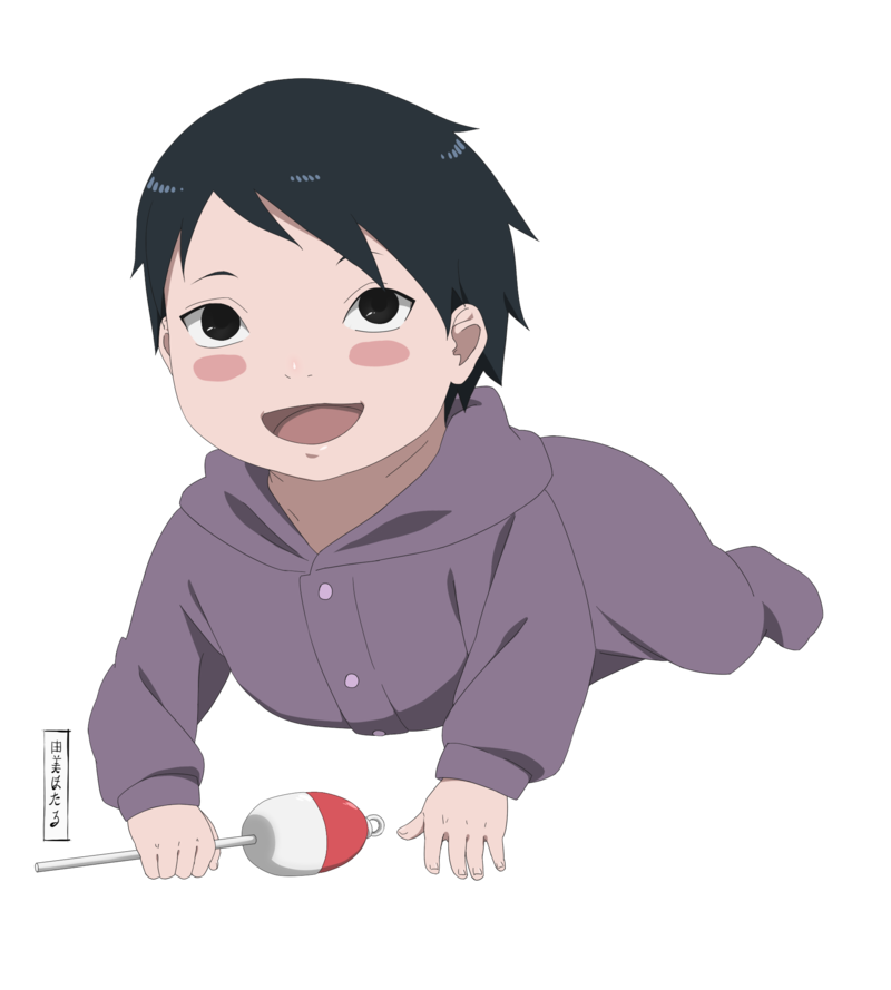Shy clipart lonely child. Baby uchiha naruto pinterest