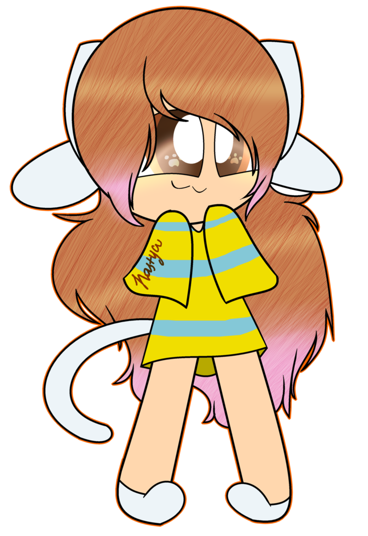 Mariana as temmie by. Shy clipart reserved person