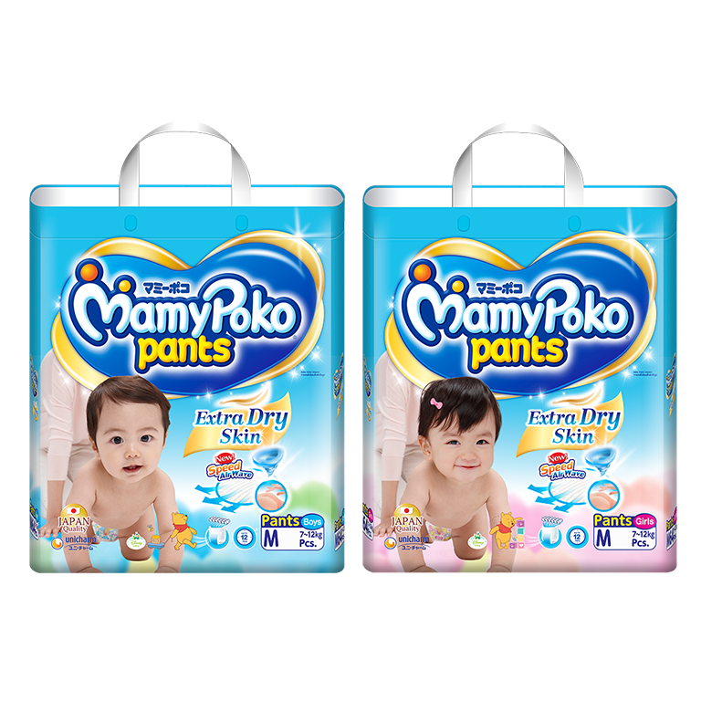 Mamypoko pants extra m. Skin clipart dry skin