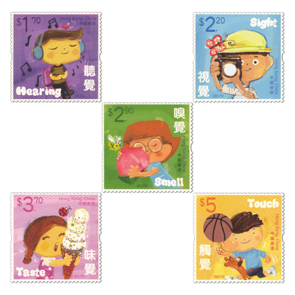 Hong kong world stamp. Skin clipart five sense