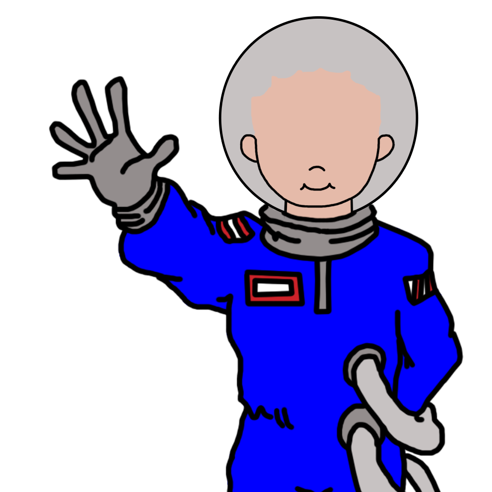 Outer space birthday party. Skin clipart race