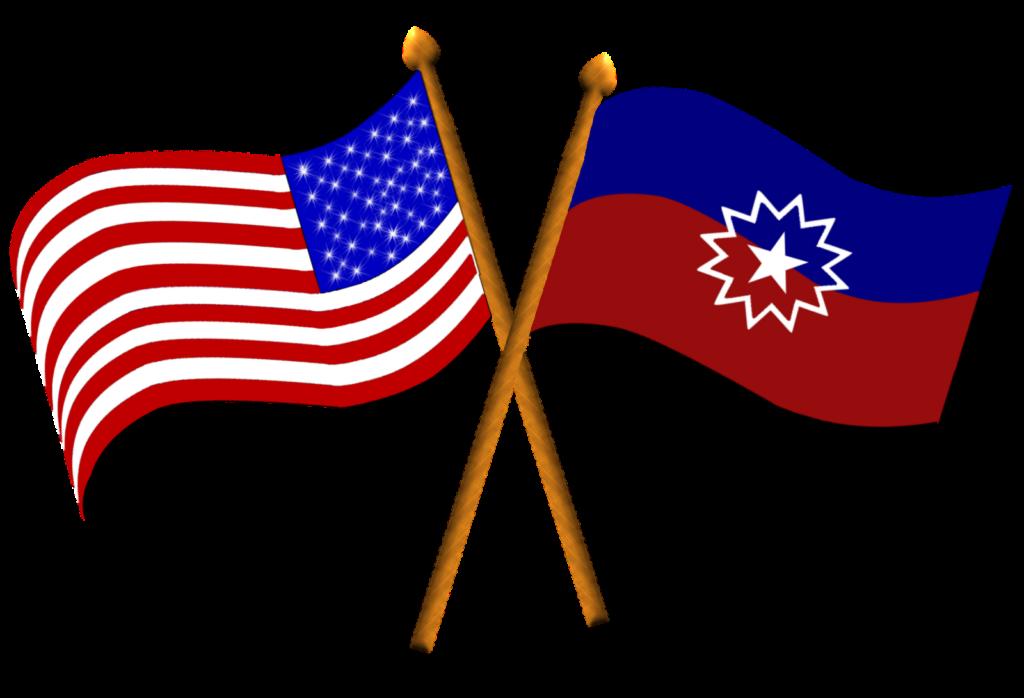 Juneteenth flag clip art. Slavery clipart illustration