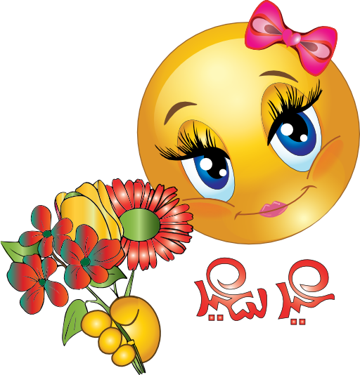 Smiley face clip art flower. With emoticon faces