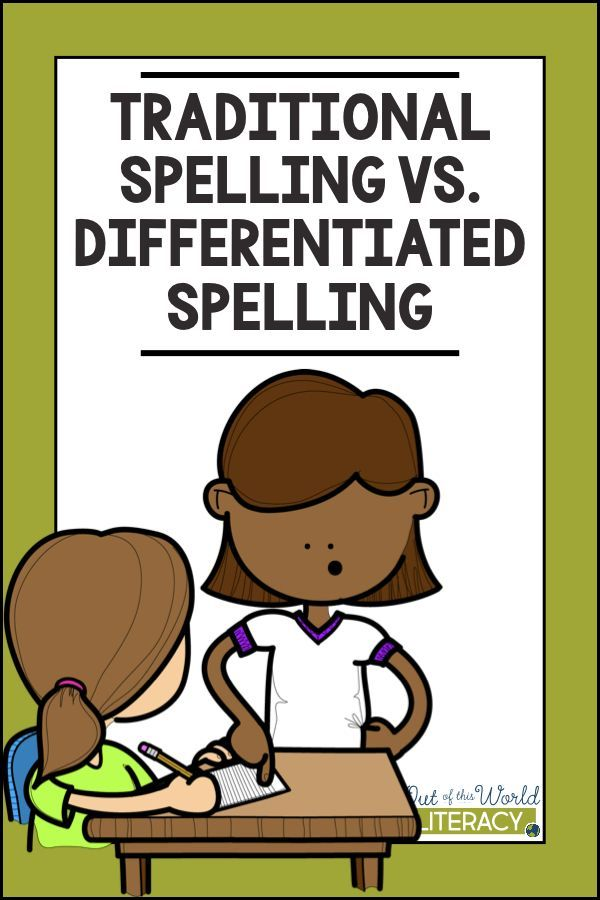 Spelling clipart teaching approaches. I want to talk
