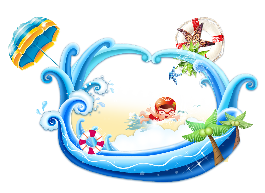 Park download clip art. Water clipart character