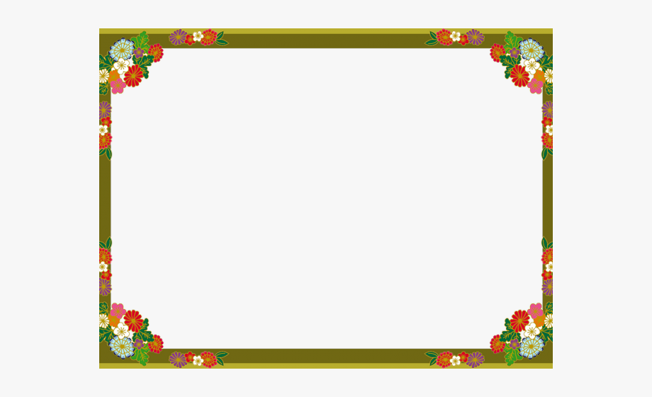Square clipart beautiful border. Squares page design png