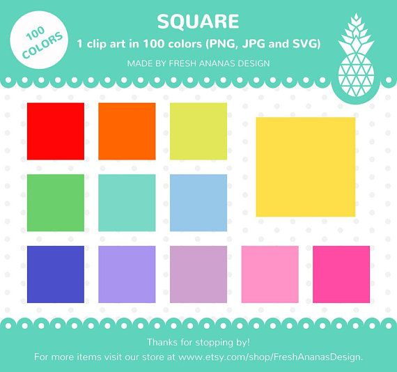 Square clipart printable.  colors clip art