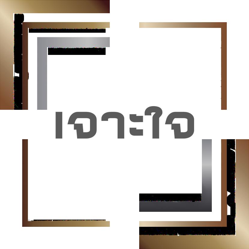 Square clipart tv logo, Square tv logo Transparent FREE for