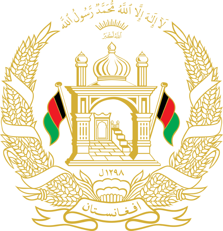 Stamp clipart collector. The issuers afghanistan philatelic