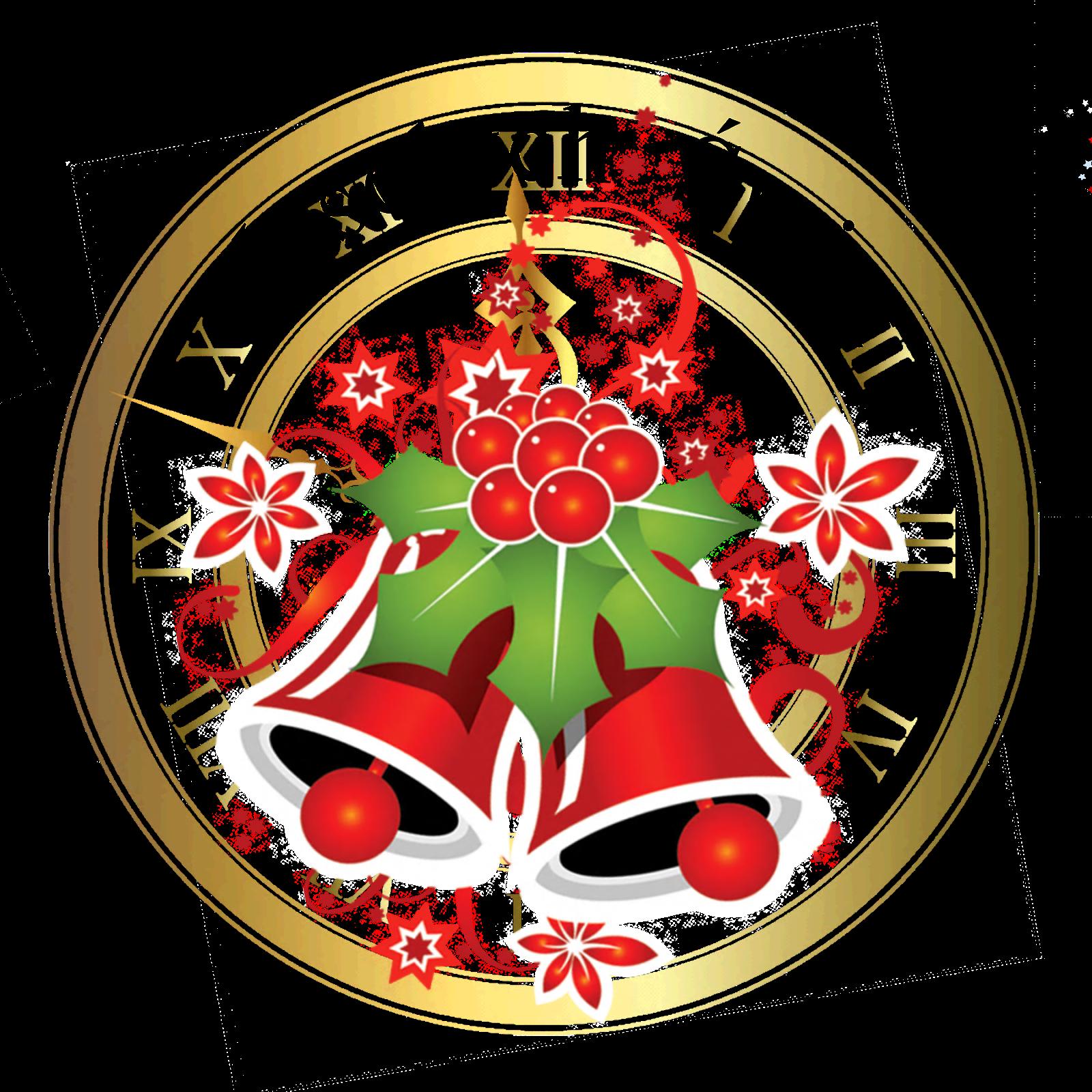 Stamp clipart merry christmas.  png adornos navidad