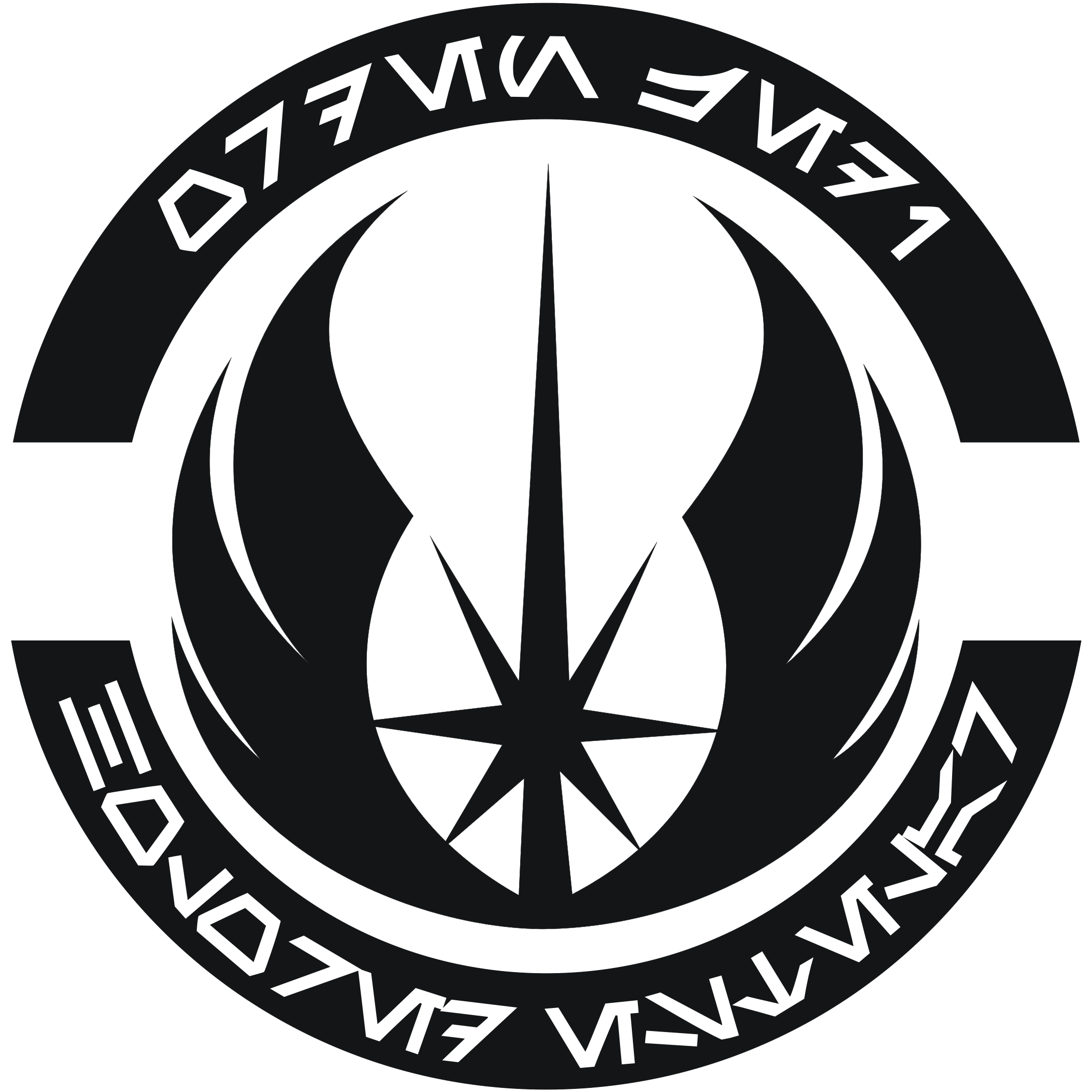 Star wars jedi symbol. Starwars clipart logo
