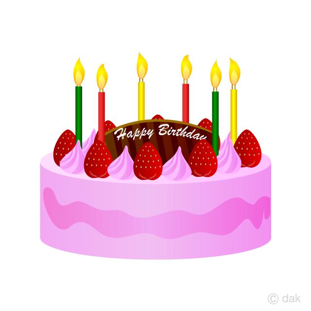 Strawberries clipart birthday. Strawberry cream cake free