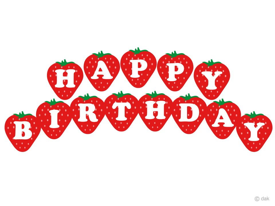 Strawberries clipart birthday. Strawberry happy free picture