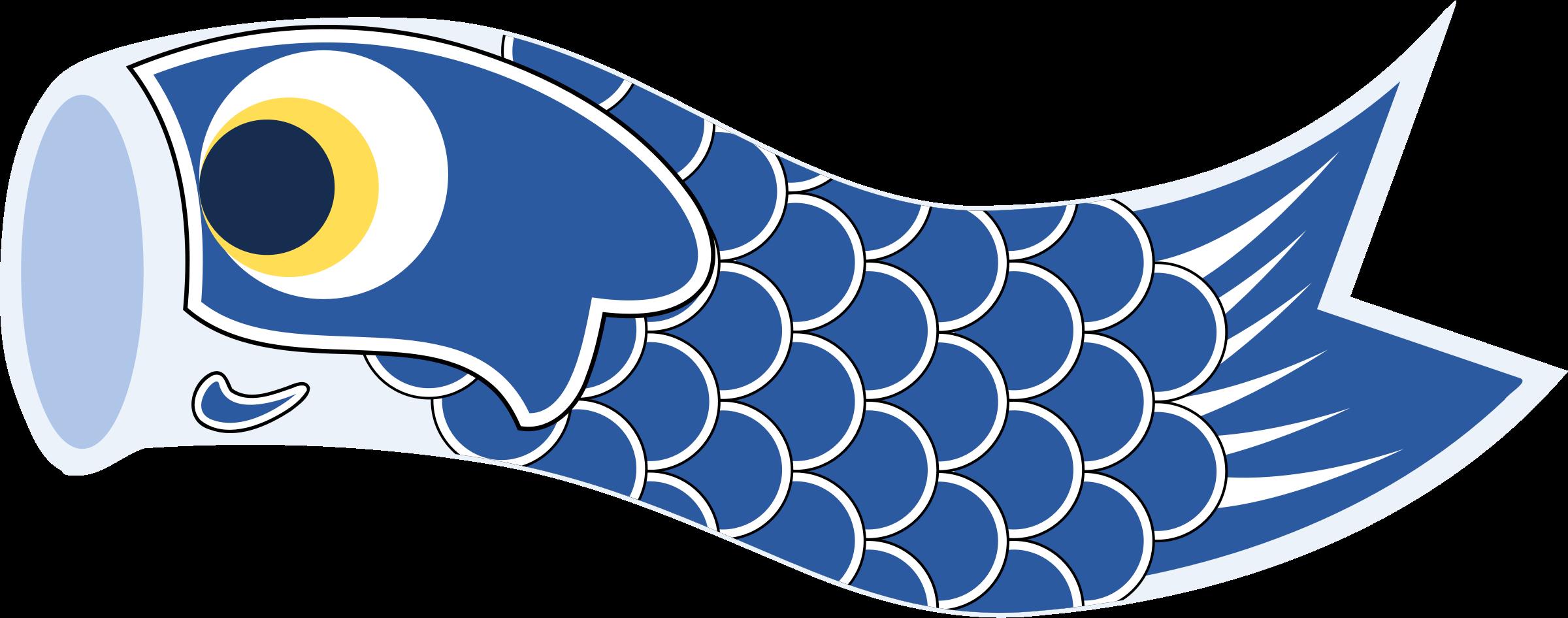Koinobori dark icons png. Streamers clipart light blue