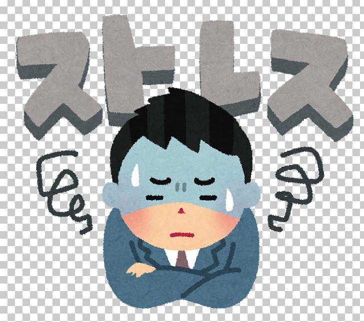 Stress clipart body. Disease botak menopause png