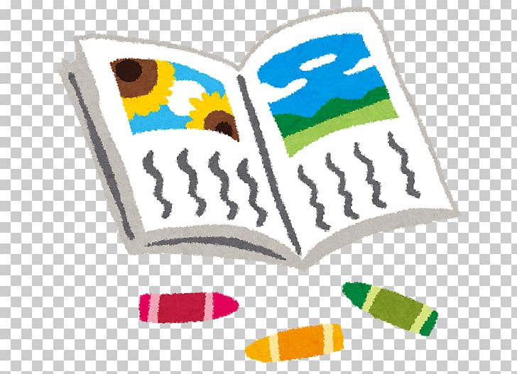 Homework student summer vacation. Study clipart independent learner