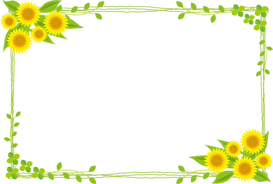 Sunflower border png. Common public domain illustration