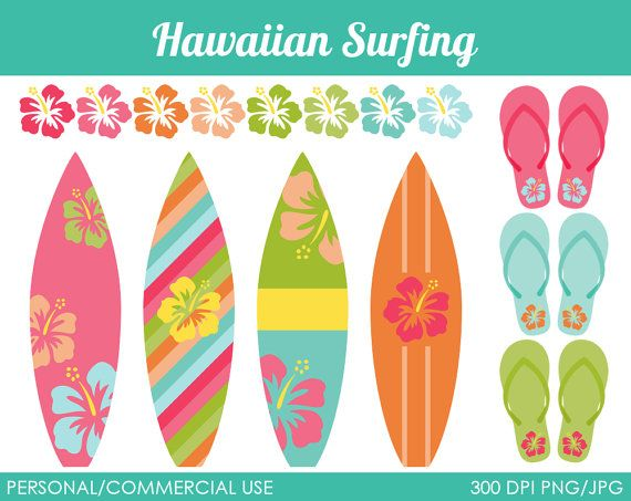 Surfing clipart luau decoration. Hawaiian digital clip art