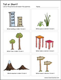 And short objects png. Tall clipart tall object