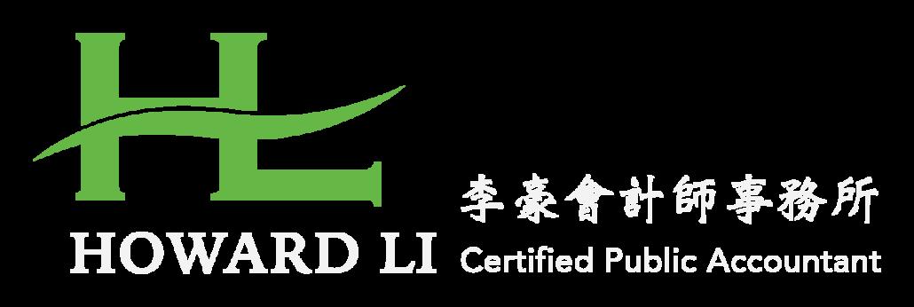 Howard li certified public. Tax clipart cpa