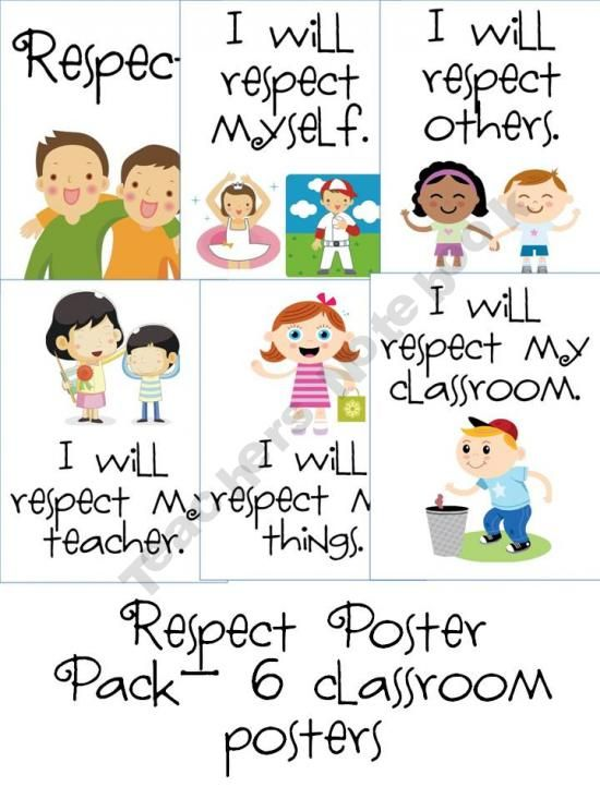Teach clipart respect teacher. Posters learning keeps shop