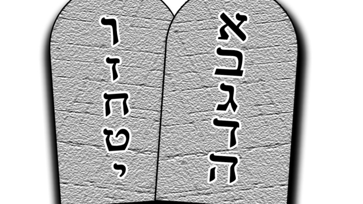 The ink of torah. Ten commandments clipart mount sinai