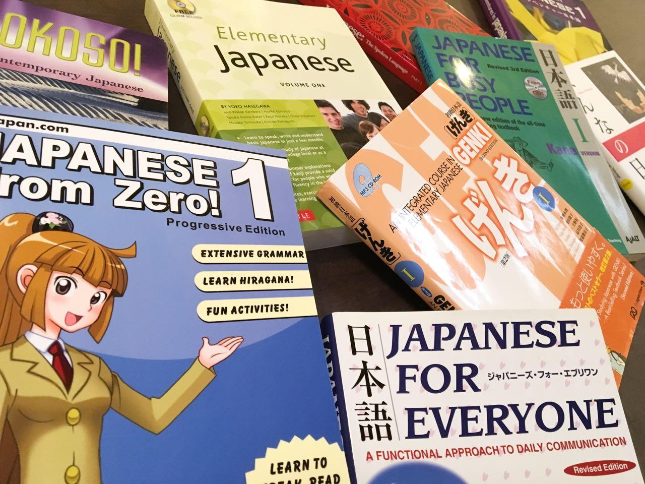 Choosing the best beginner. Textbook clipart book magazine