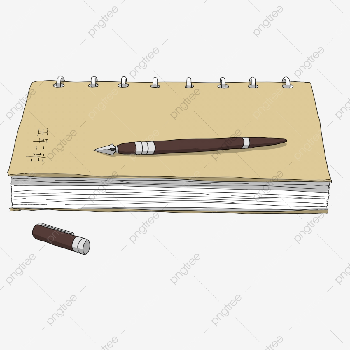 School supplies . Textbook clipart exercise book