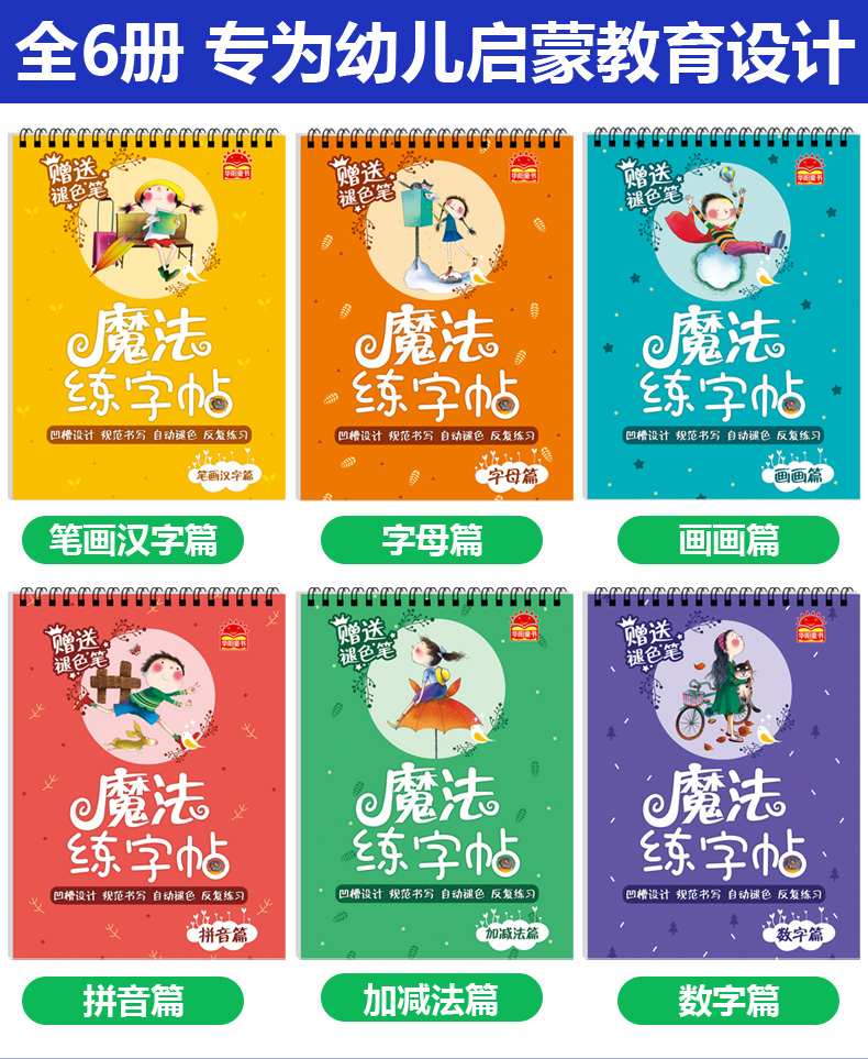 Textbook clipart kindergarten book. Children s groove slot