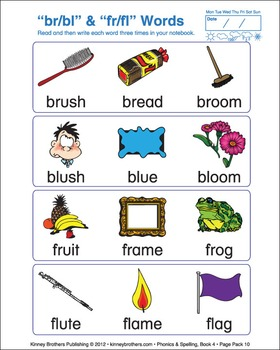 Textbook clipart spelling book. Phonics full color