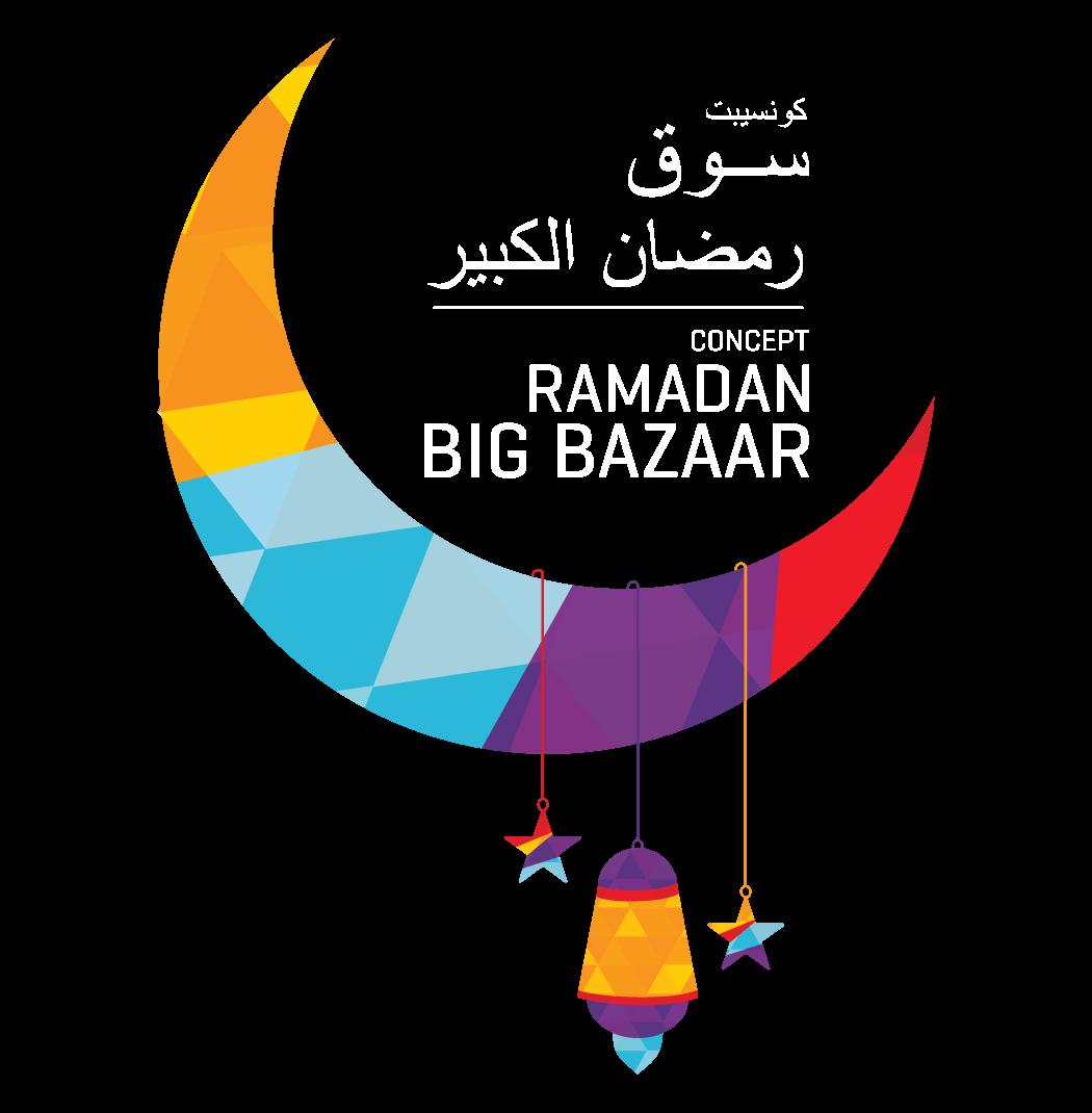 Ramadan big . Ticket clipart bazaar