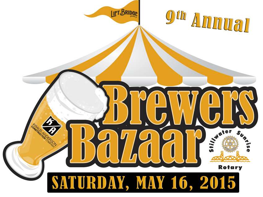 th annual brewers. Ticket clipart bazaar