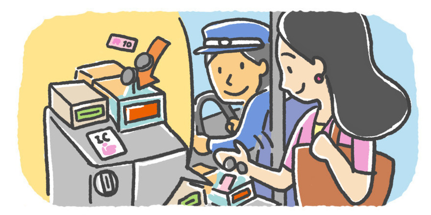 Tickets clipart bus fare. Transportation in japan buses