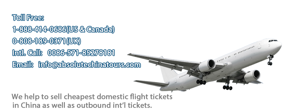 Airlines in china air. Tickets clipart airplane ticket