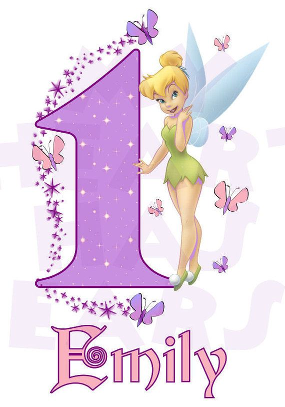 tinkerbell clipart birthday