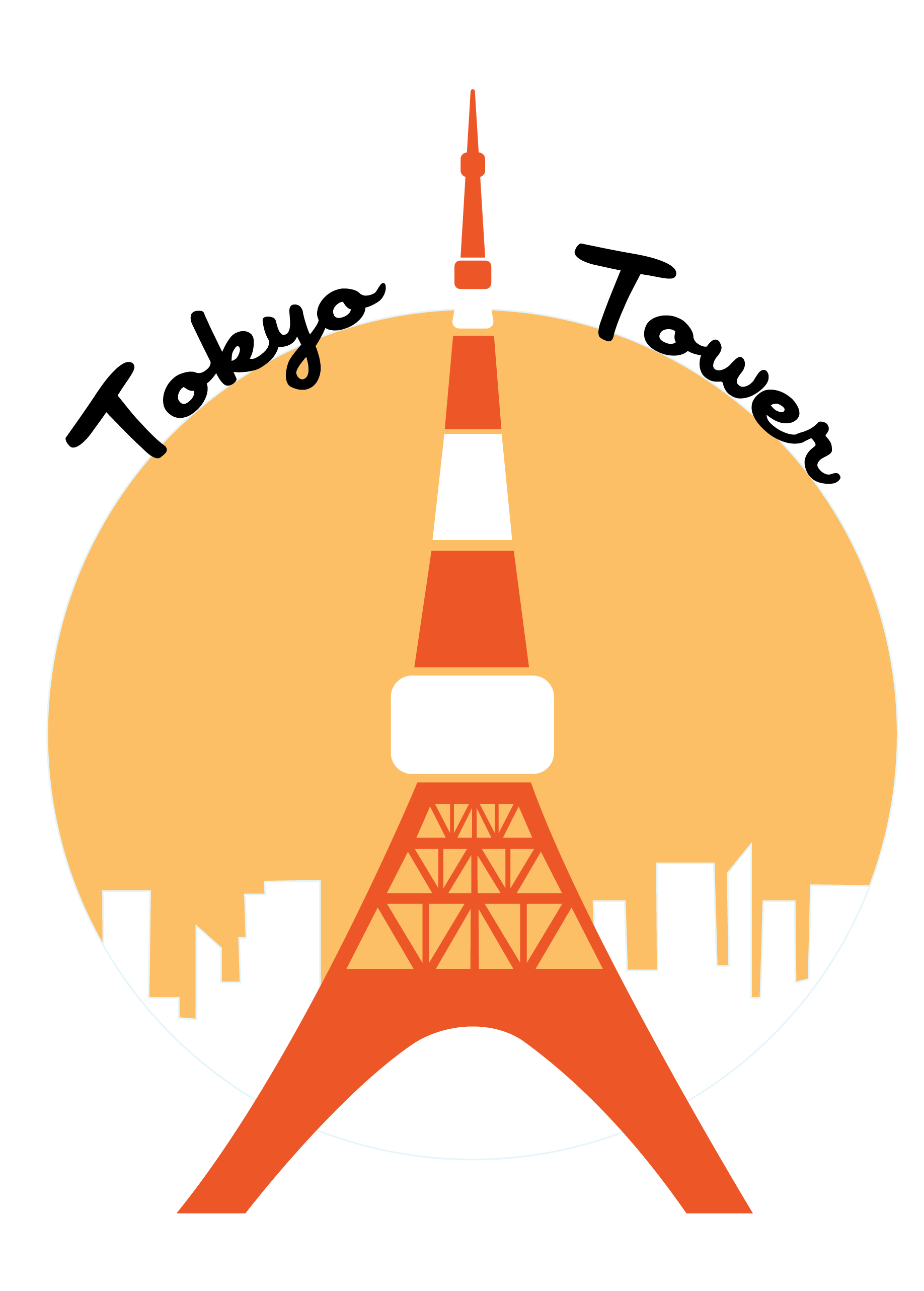 Tower clipart logo. Briefbox tokyo by anthony