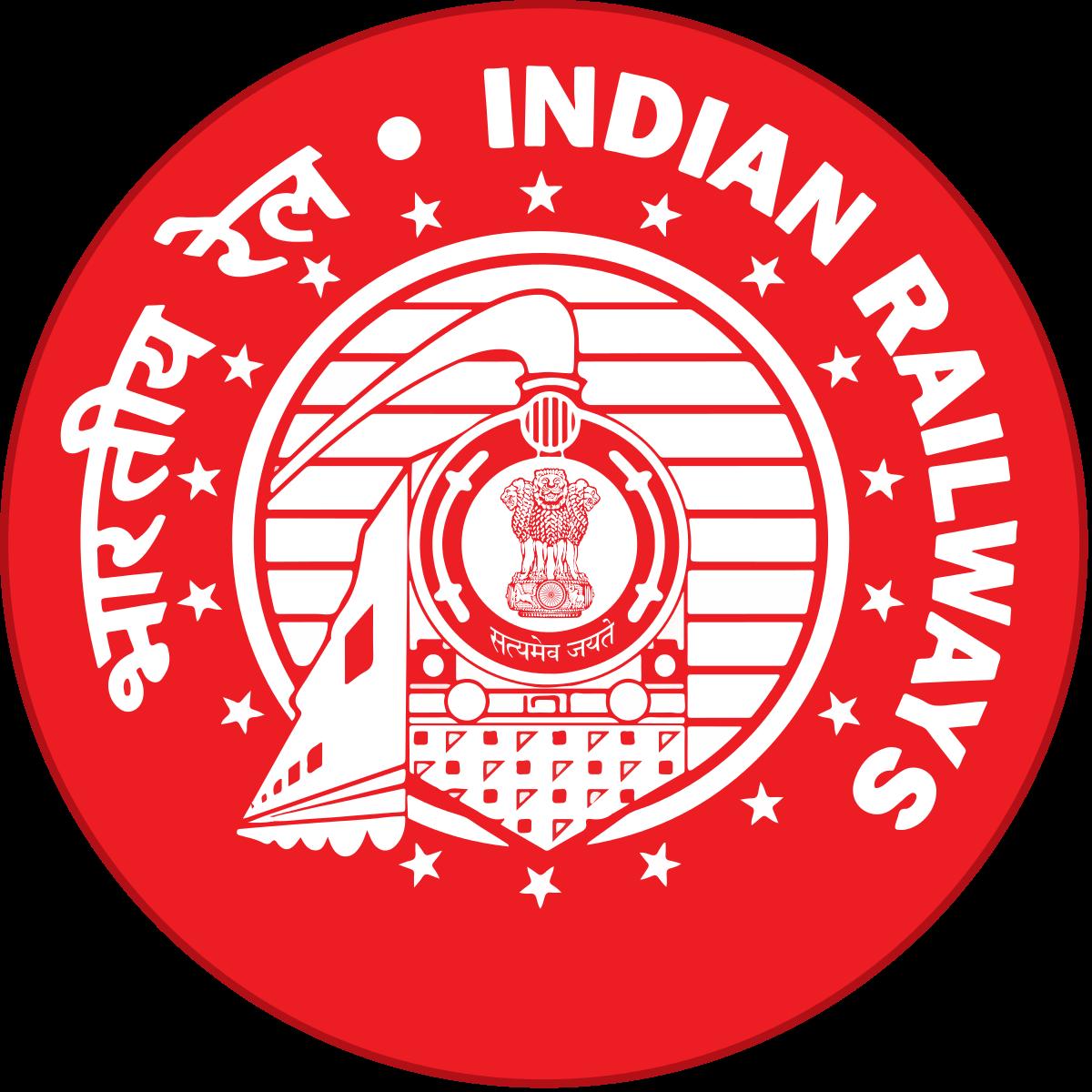 Recruitment niyukti . Track clipart railway indian track