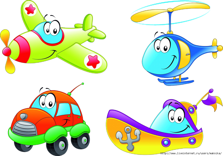 Clip art animation. Transportation clipart transportation technology