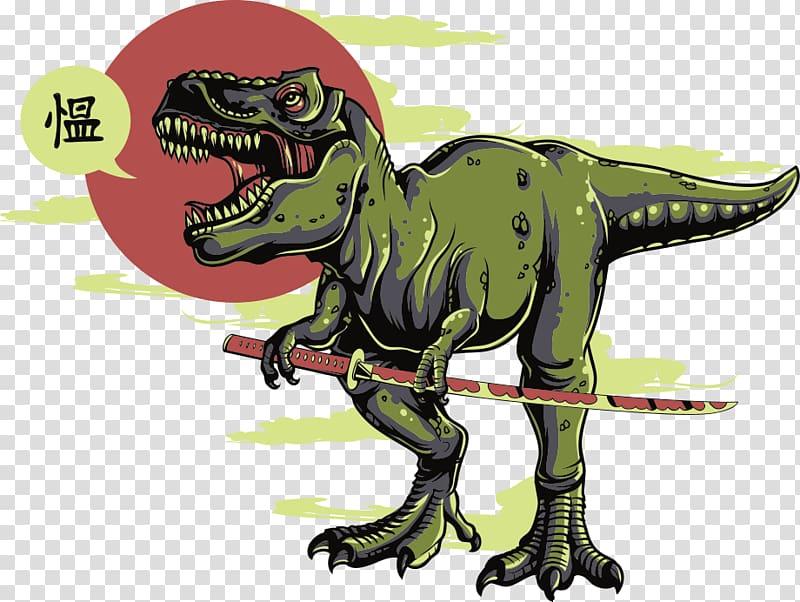 Trex clipart raptor dinosaur. T rex illustration park
