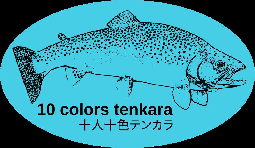 Trout clipart oily fish. Tenkarabum fly rod spoons