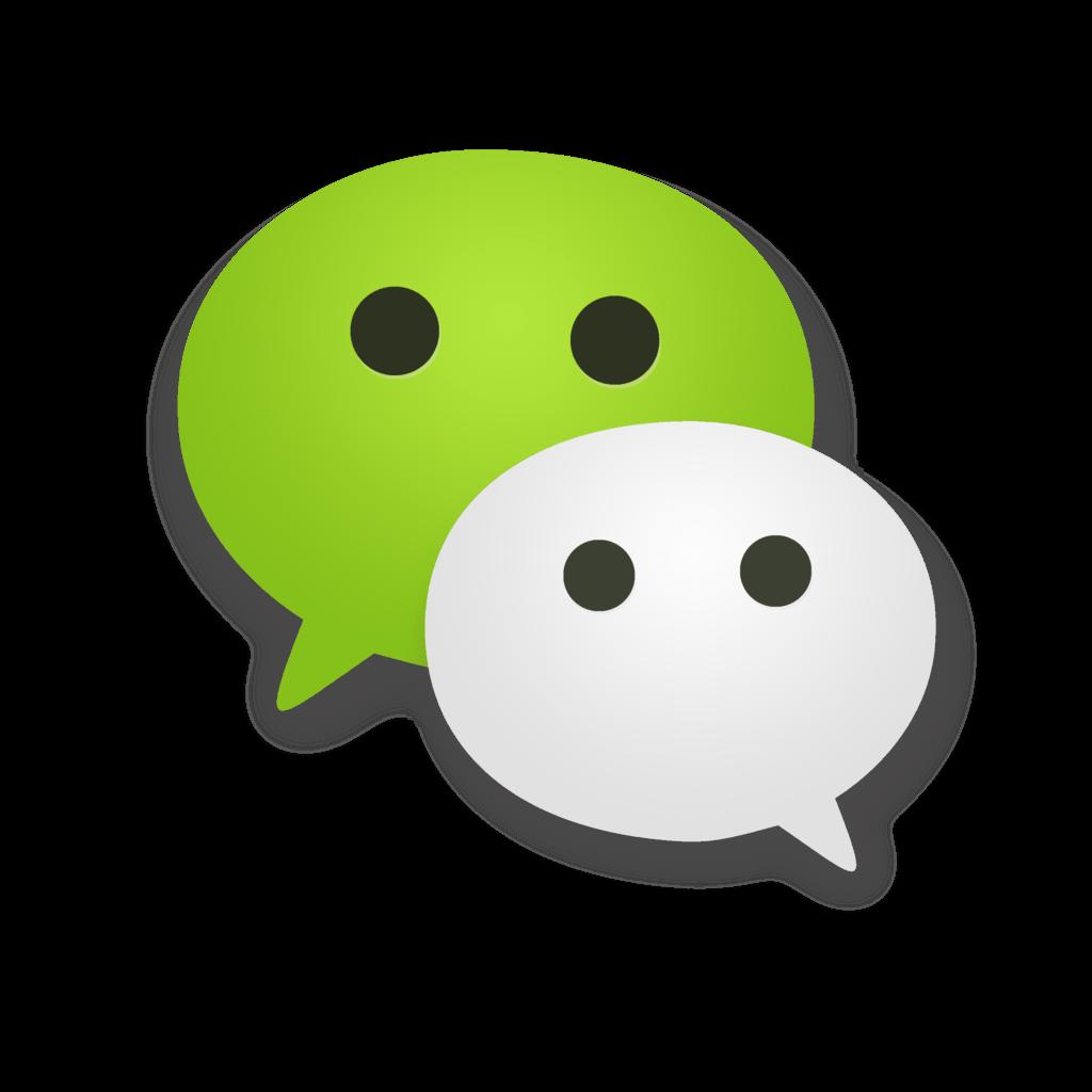 Stickpng wechat. Twitter logo png transparent