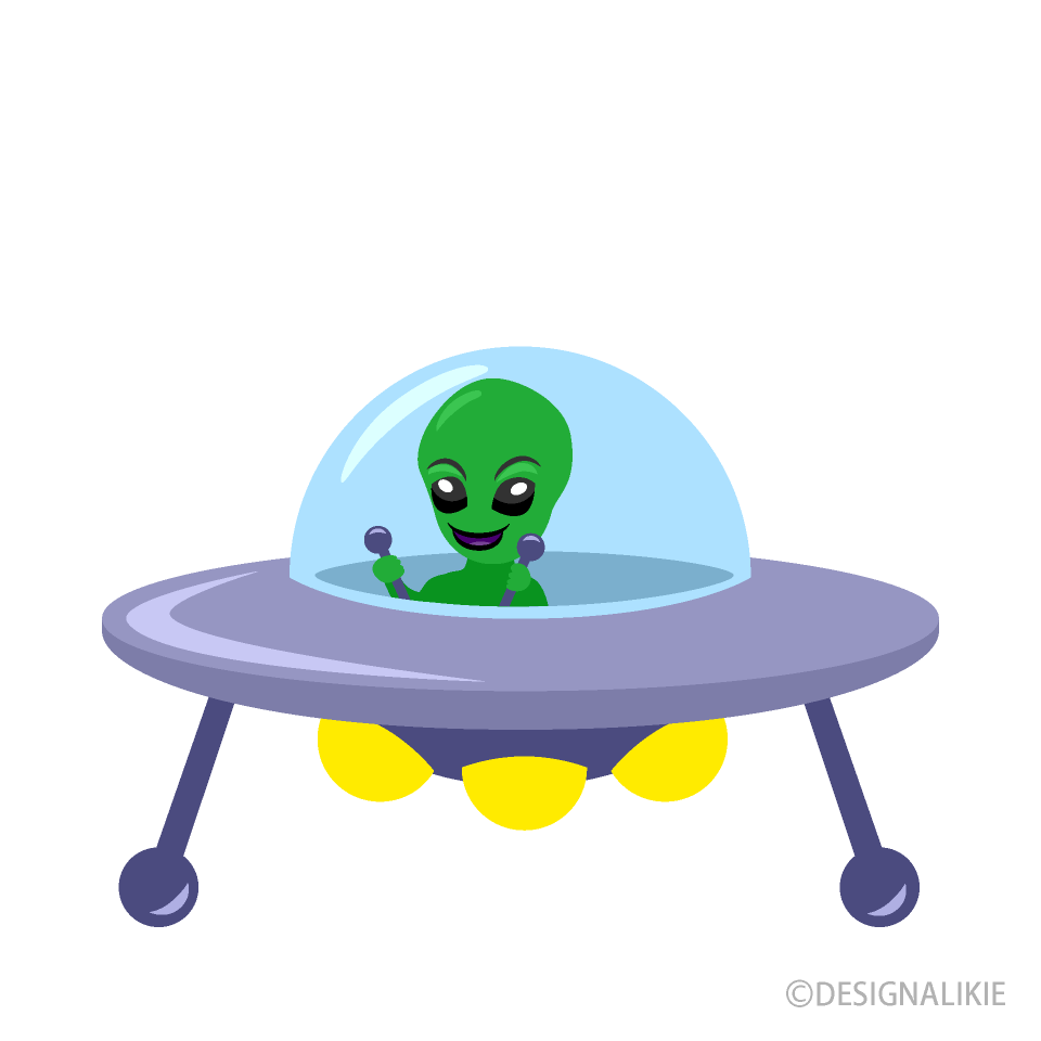 Alien and free picture. Ufo clipart alein