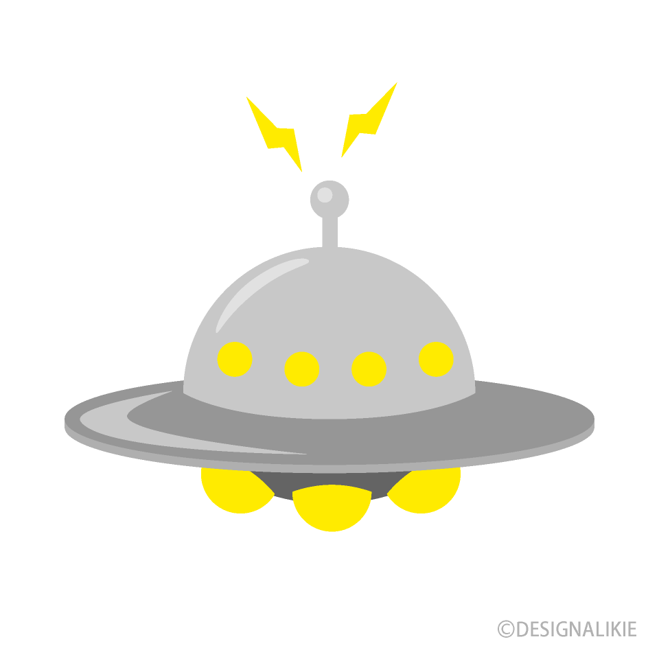 Ufo clipart cool. Cute free picture illustoon